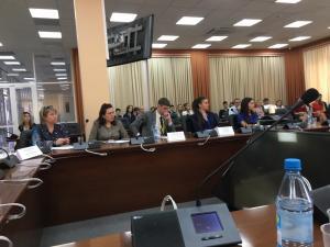 Преподаватель ТувГУ обсудила с коллегами актуальные вопросы юридического образования в России